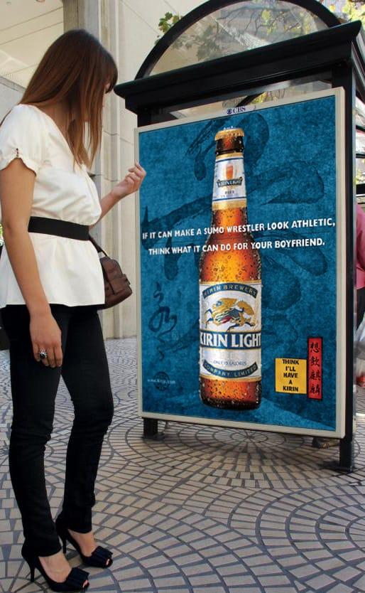 Bus Shelter Kirin Beer